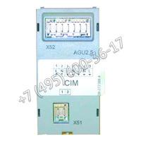 Функциональный модуль контура отопления Siemens AGU2.5..